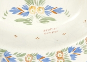 View 3: French Faience Barber Bowl, Quimper, c. 1930