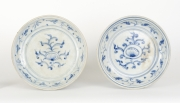 View 7: Two Blue and White Serving Dishes from the Hoi An Hoard, c. 1500